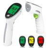 Termometr bezdotykowy Medyczny NPIPR2 Numedic